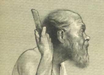 Socrate philosophe
